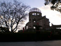 A-Dome, Hiroshima, Japan uploaded by Rouge Dragon