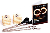 Set of Pro Series Cords, Medium Cathedral Fire Poi and DVD: Intermediate to Advanced